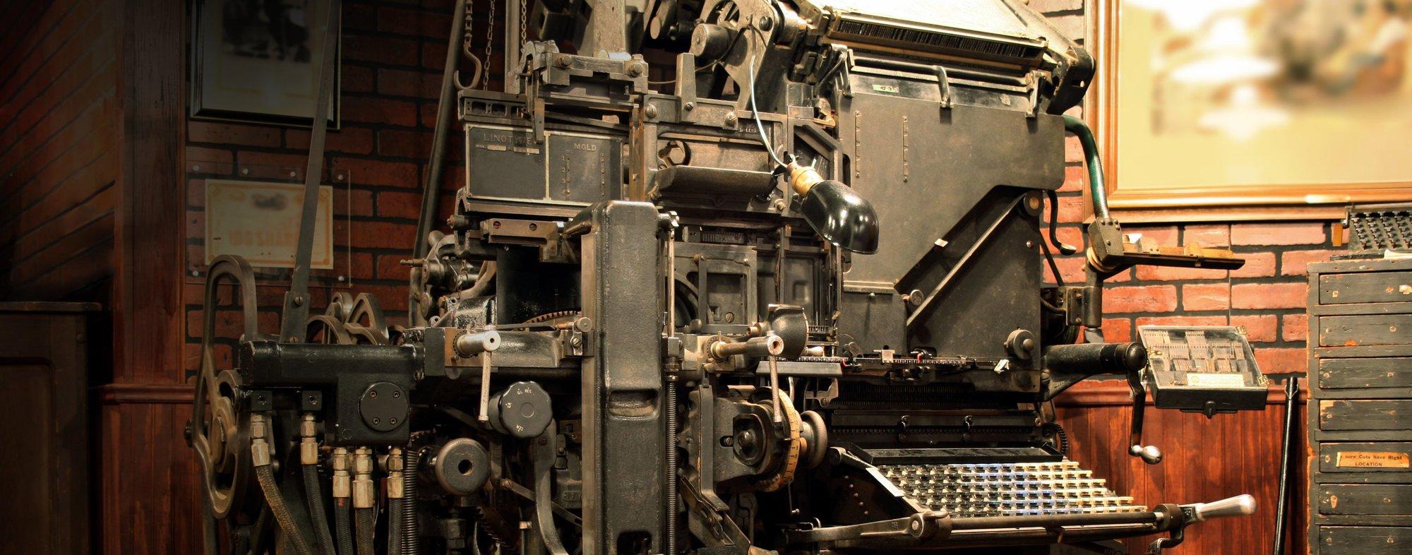 revamping-machines